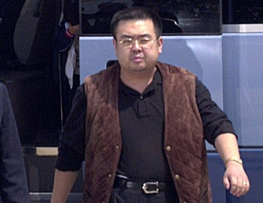The brother of North Korean leader Kim Jong-Un was killed with a powerful neurotoxic