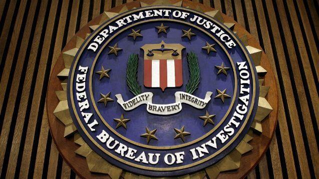 FBI candidates