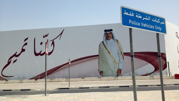 Qatar responds to the demands of its neighbors to unlock the diplomatic crisis in the Gulf